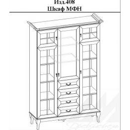 Шкаф 408 со стеклом  Корвет МК 63