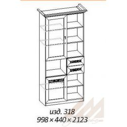 Шкаф 2-х дверный №318 Корвет МК 58