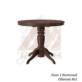 Стол из массива дерева Лион1 на одной ноге
