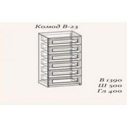 Комод узкий с 6 ящиками B-23