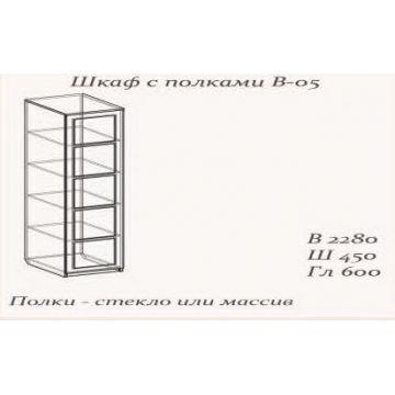 Шкаф с полками узкий B-5