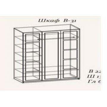 Шкаф для одежды трехдверный B-31