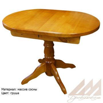 Обеденный стол - Стендфорт1