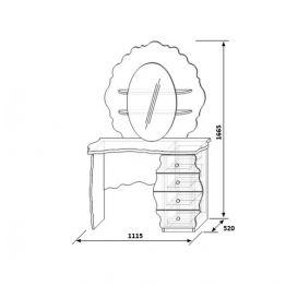 Стол туалетный Жемчужина 0380.10